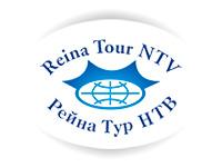 Компания «Рейна-ТУР НТВ»