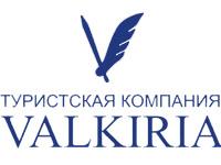 Туристская компания «Валькирия»